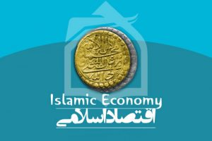 eghtesadeslami_bankmaghale.ir_