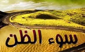 soezan_bankmaghale.ir_